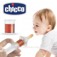 داروخوري سرنگي Chicco