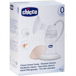 شیردوش پمپی chicco